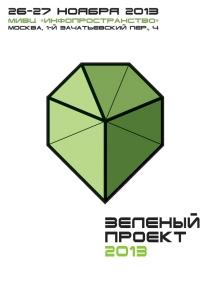 http://greenproekt.com/eng/